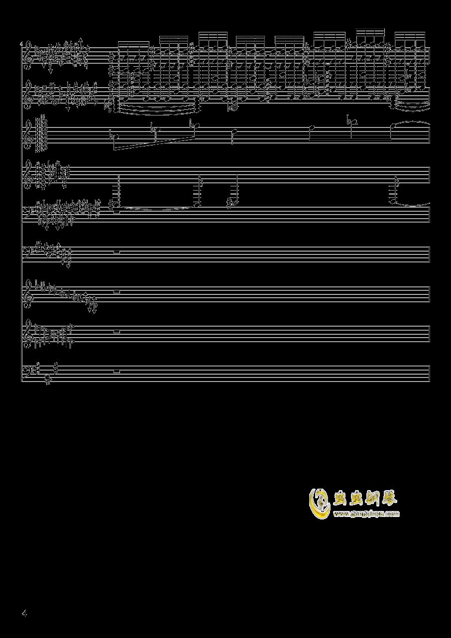 亡灵幻想钢琴谱 第4页