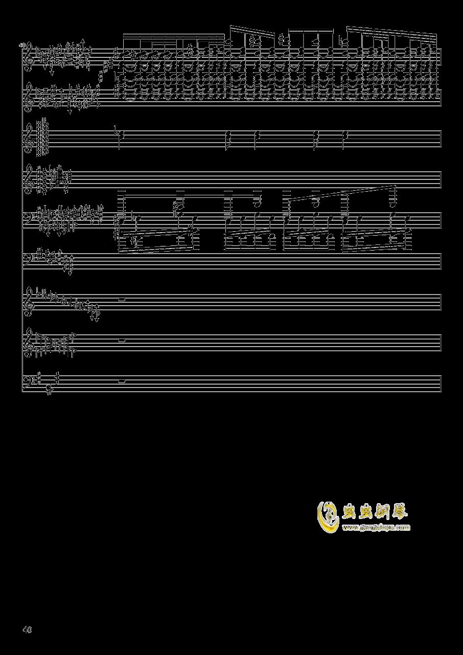 亡灵幻想钢琴谱 第40页