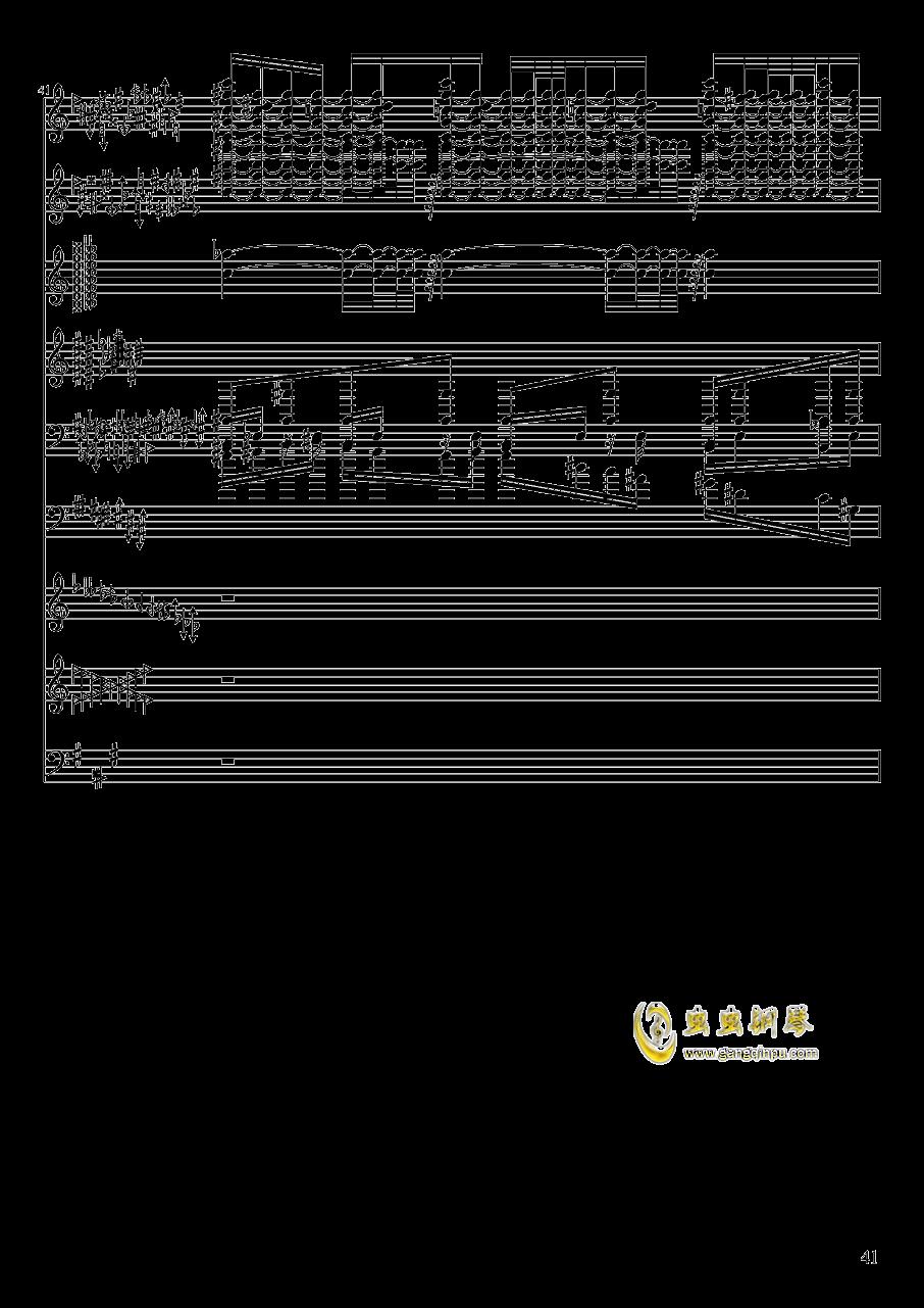 亡灵幻想钢琴谱 第41页