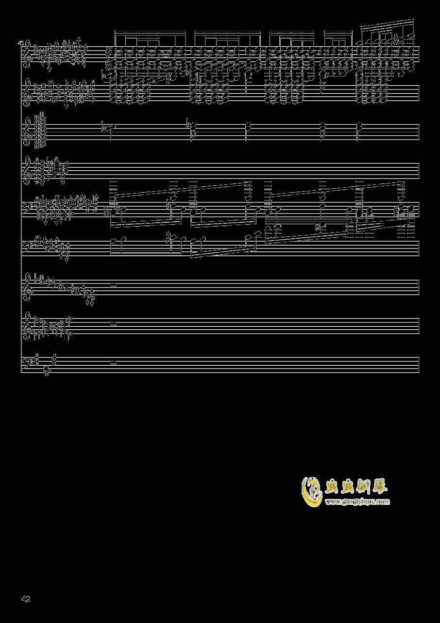 亡灵幻想钢琴谱 第42页