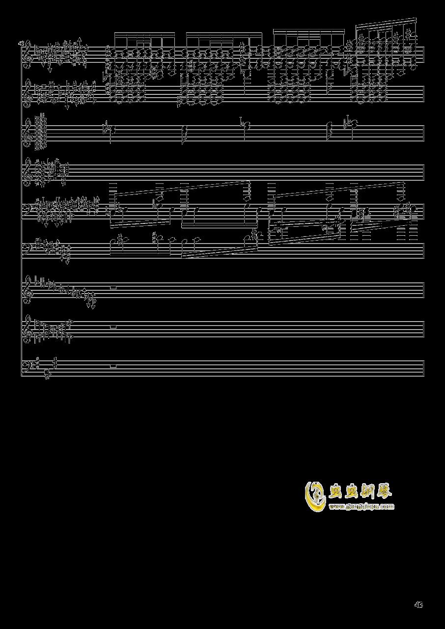 亡灵幻想钢琴谱 第43页