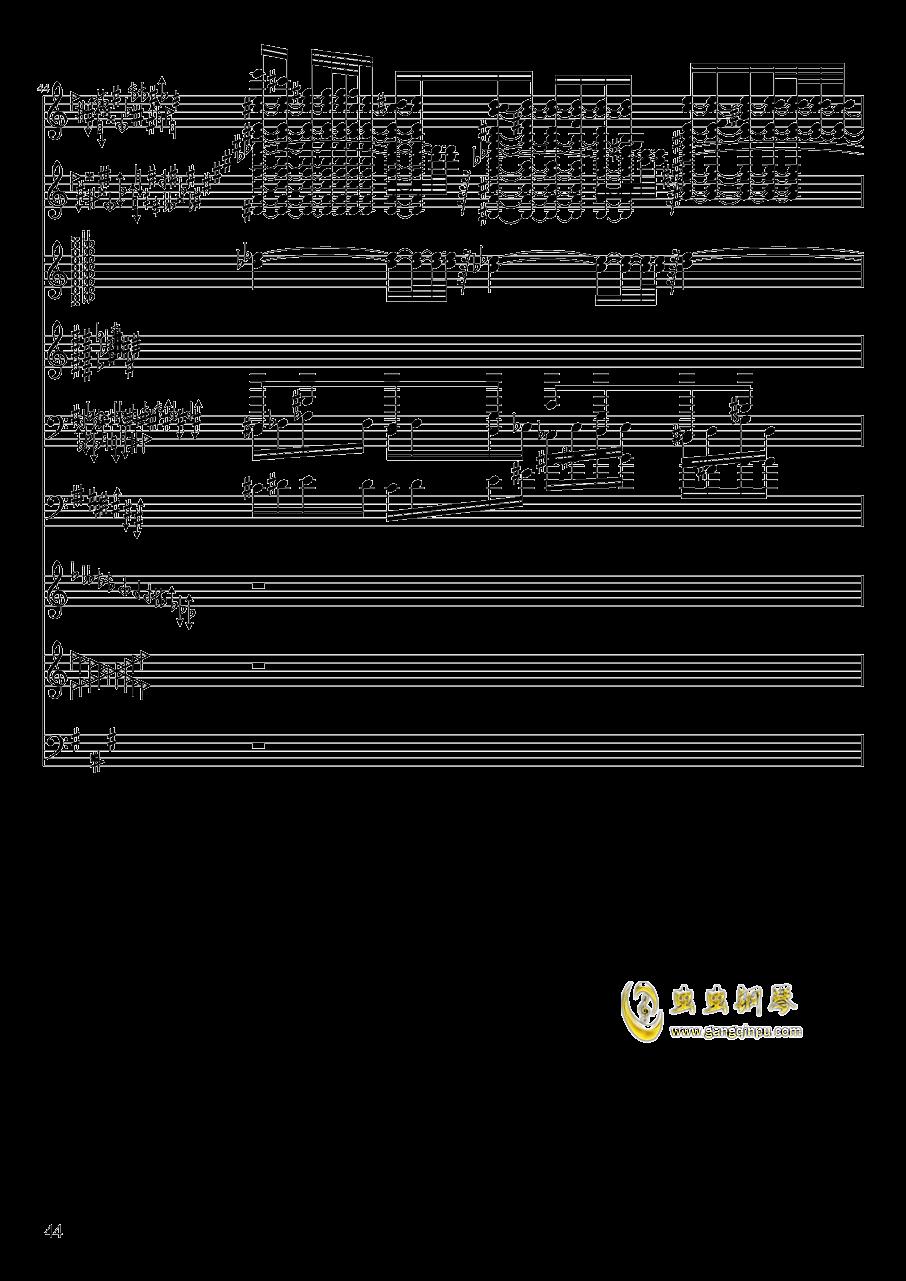 亡灵幻想钢琴谱 第44页