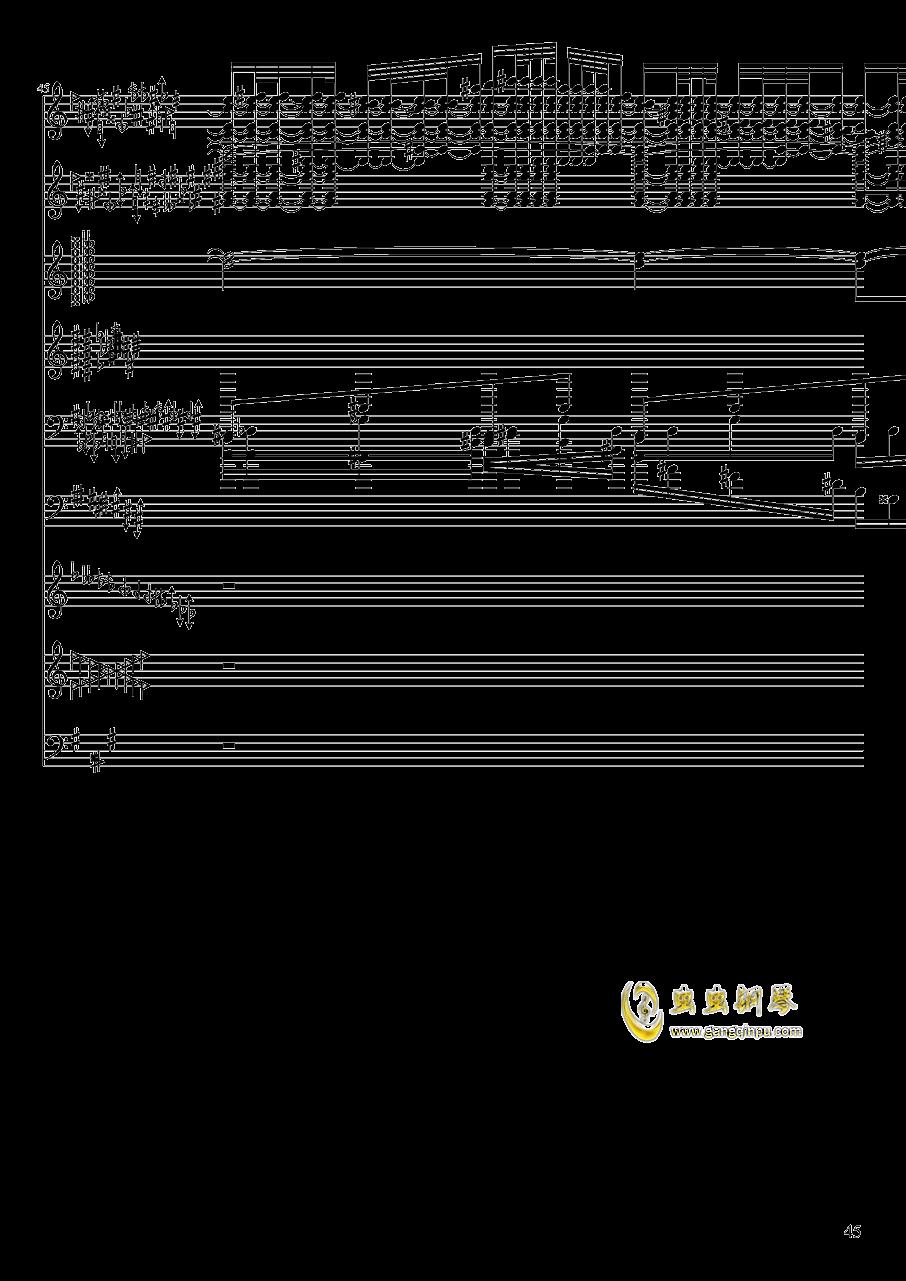 亡灵幻想钢琴谱 第45页