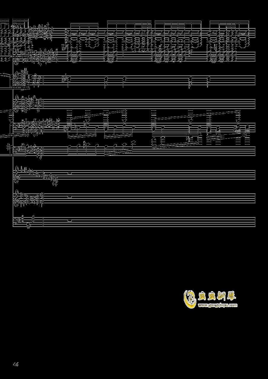亡灵幻想钢琴谱 第46页