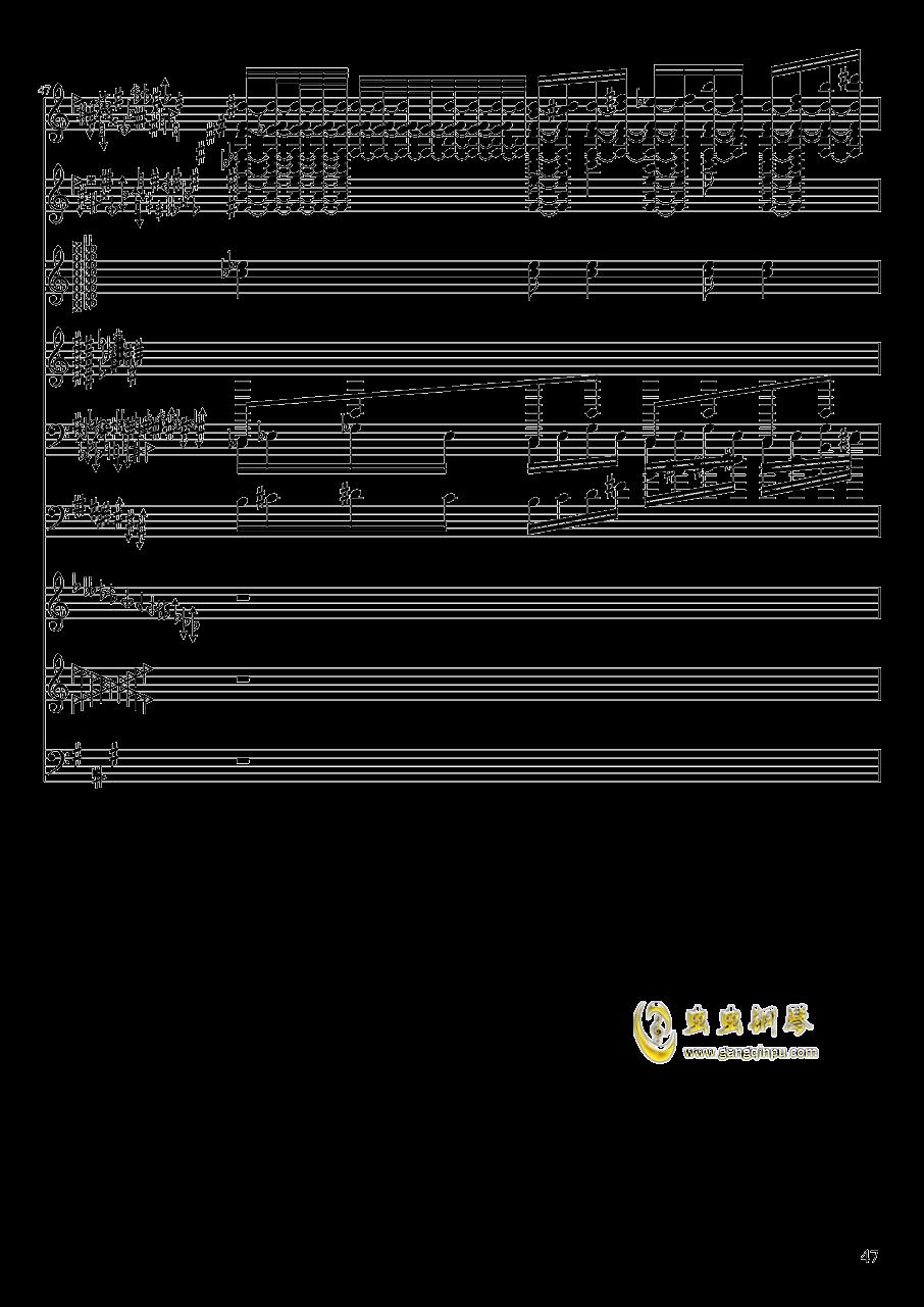 亡灵幻想钢琴谱 第47页