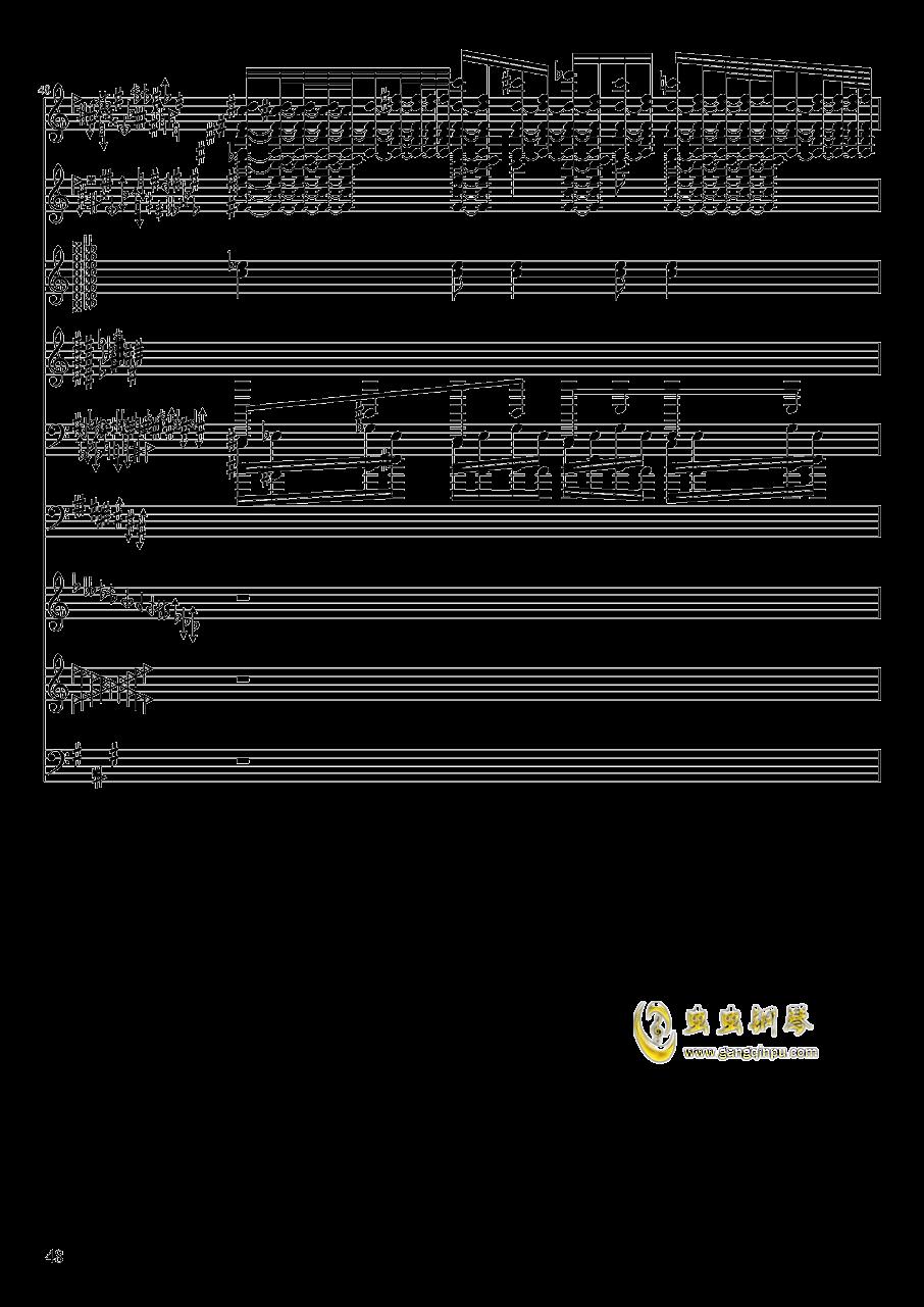 亡灵幻想钢琴谱 第48页