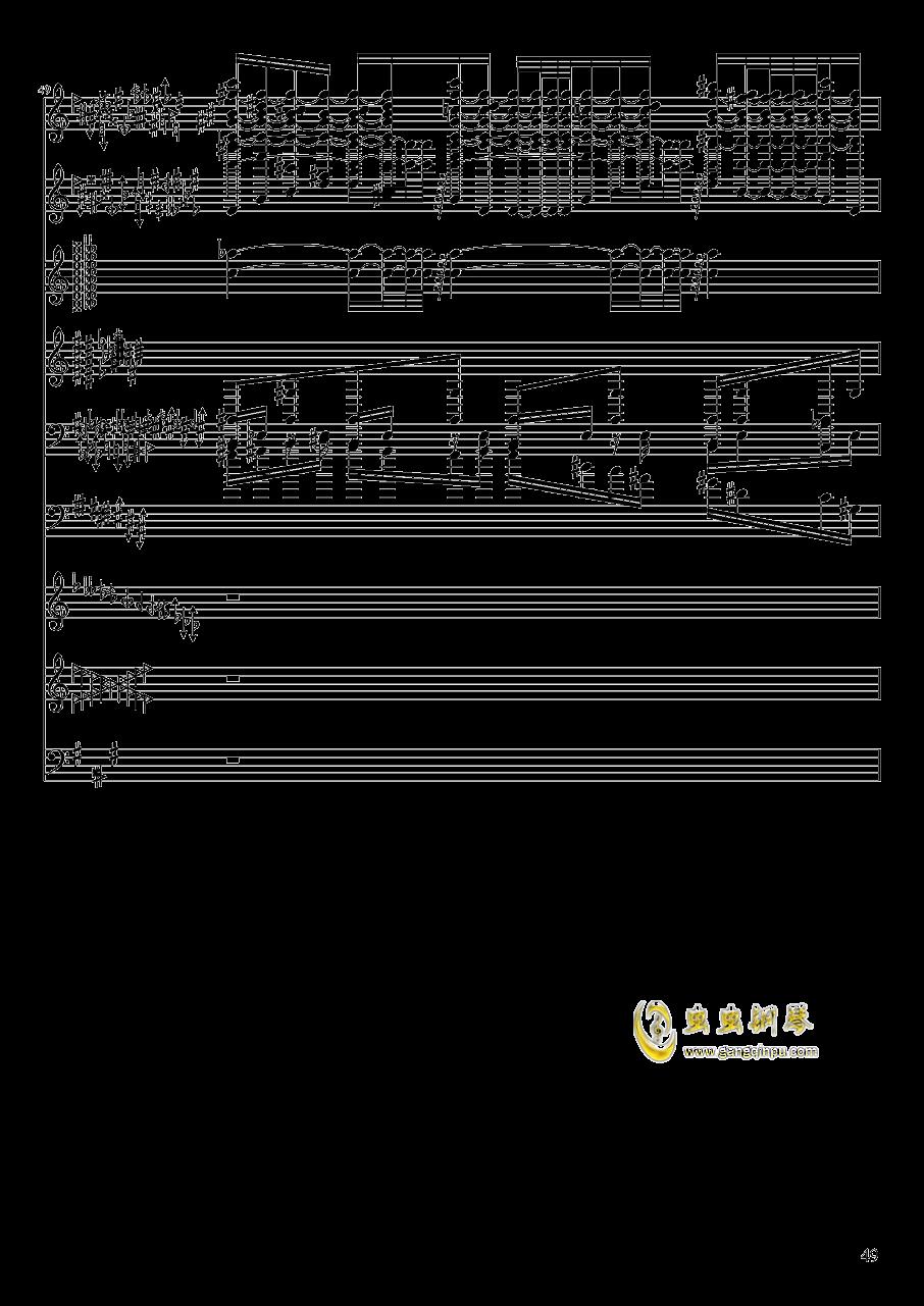 亡灵幻想钢琴谱 第49页