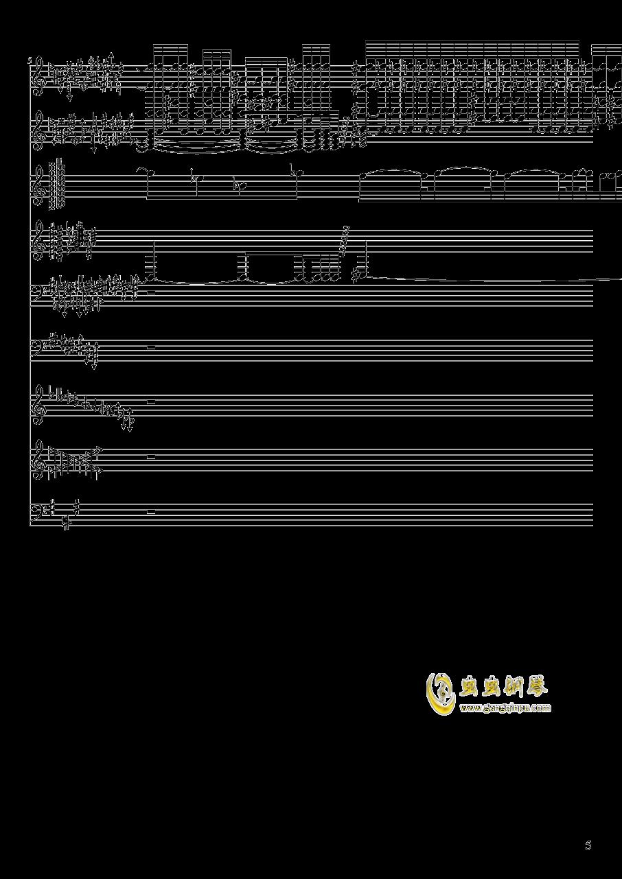 亡灵幻想钢琴谱 第5页