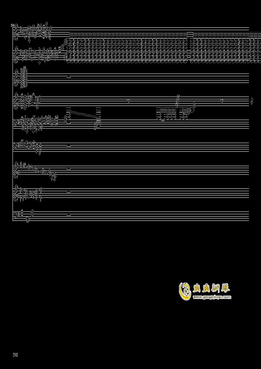 亡灵幻想钢琴谱 第50页