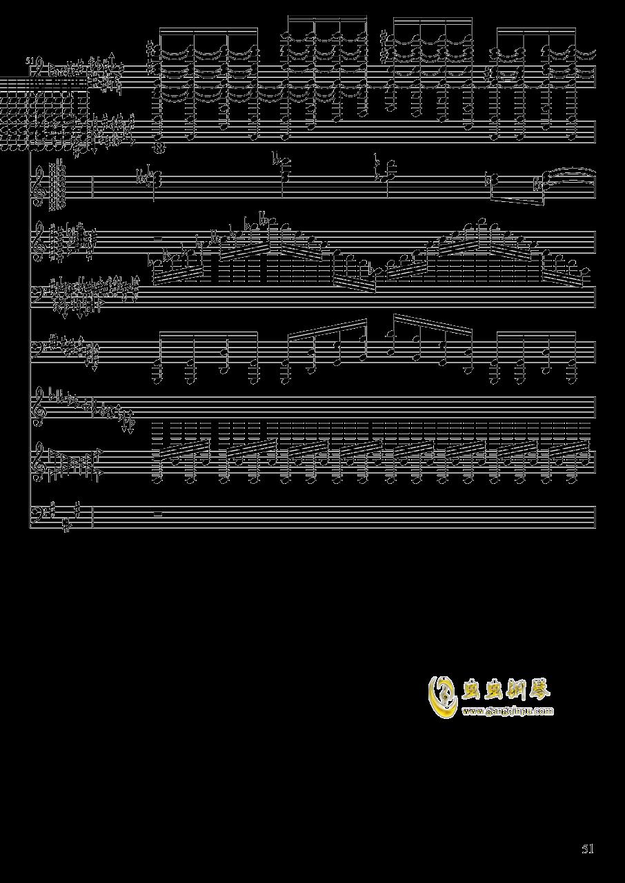 亡灵幻想钢琴谱 第51页