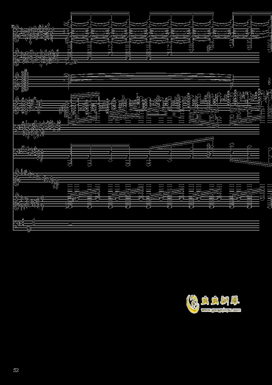 亡灵幻想钢琴谱 第52页