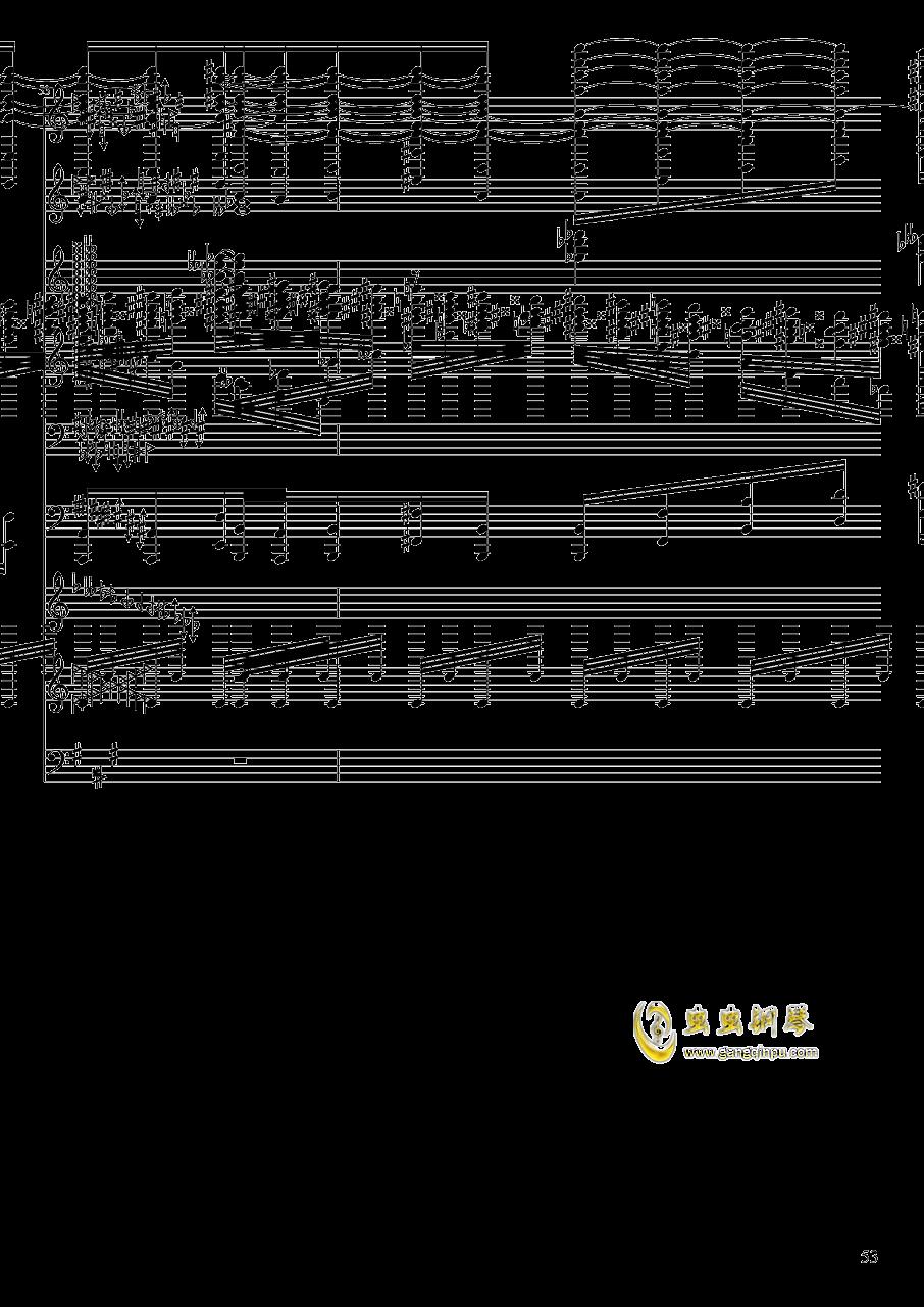 亡灵幻想钢琴谱 第53页