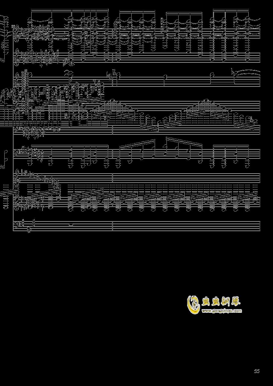 亡灵幻想钢琴谱 第55页