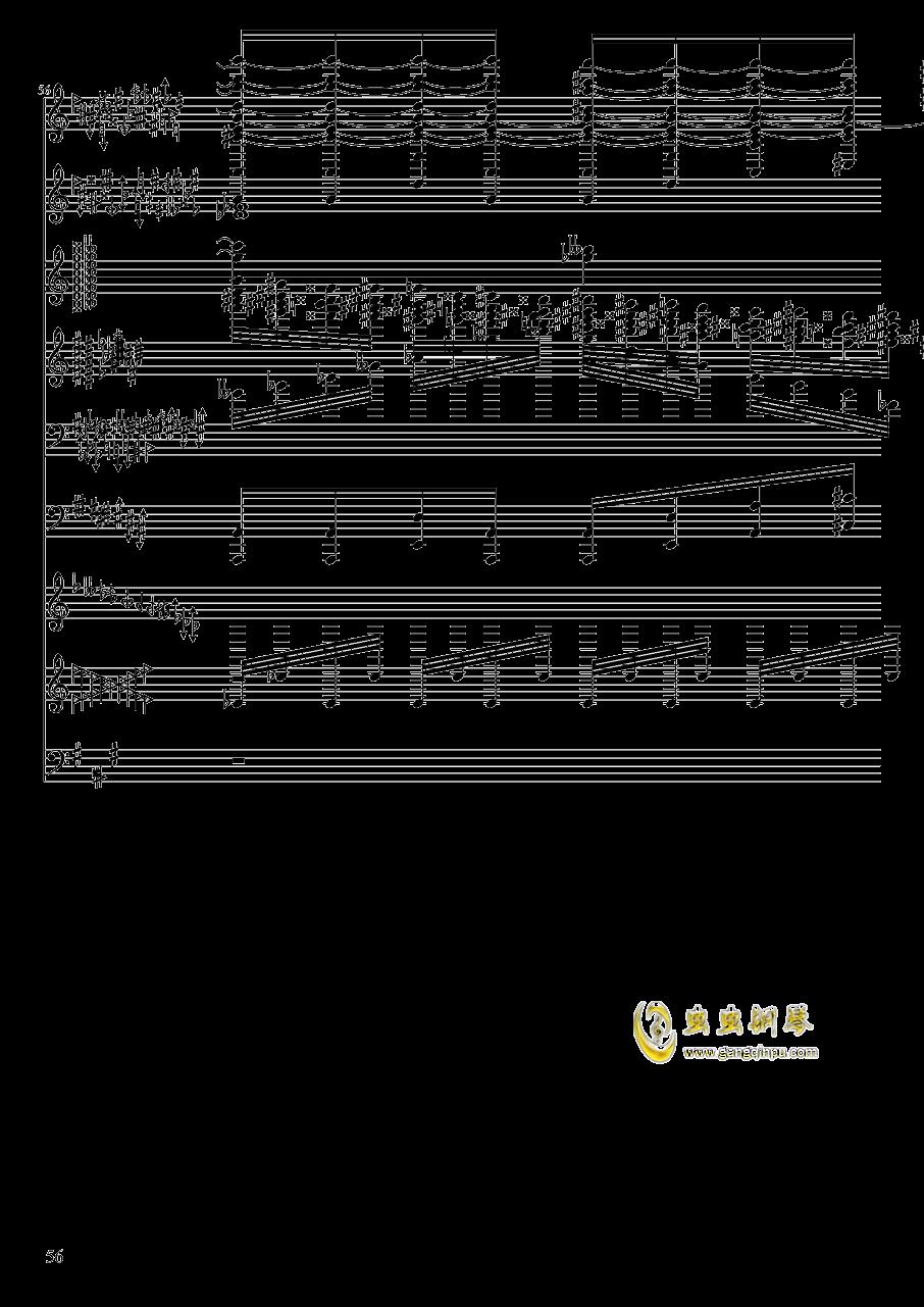 亡灵幻想钢琴谱 第56页