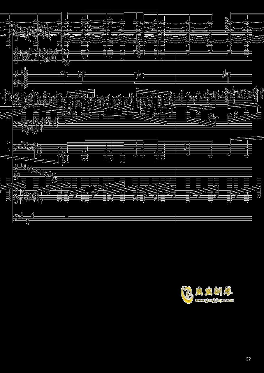 亡灵幻想钢琴谱 第57页