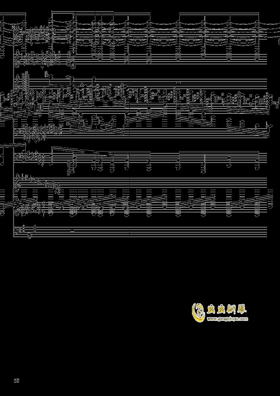 亡灵幻想钢琴谱 第58页