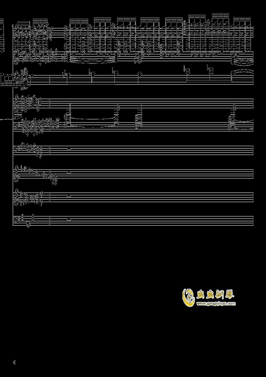 亡灵幻想钢琴谱 第6页