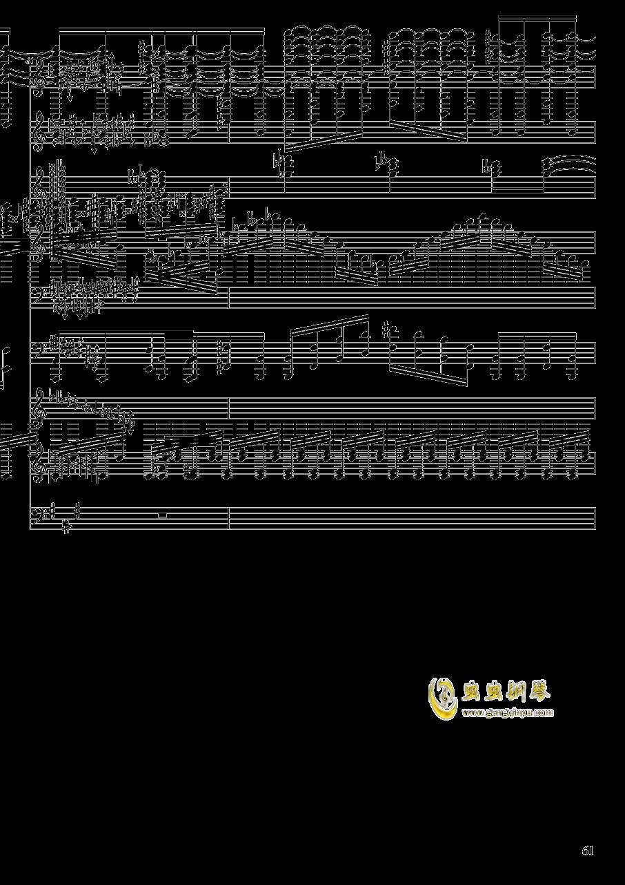 亡灵幻想钢琴谱 第61页