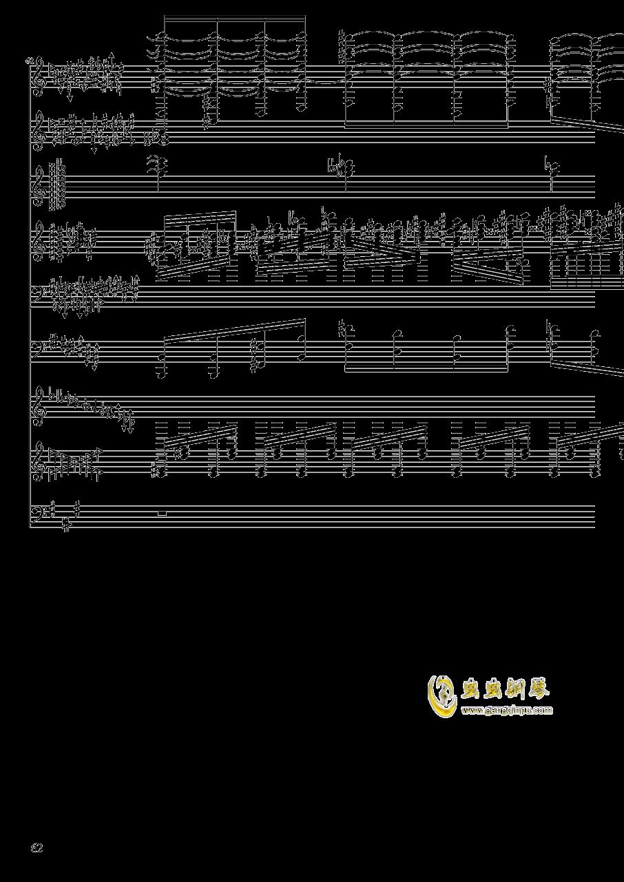 亡灵幻想钢琴谱 第62页