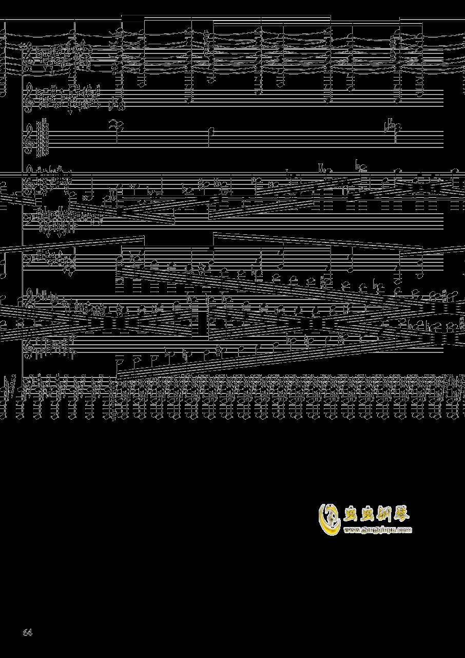 亡灵幻想钢琴谱 第64页