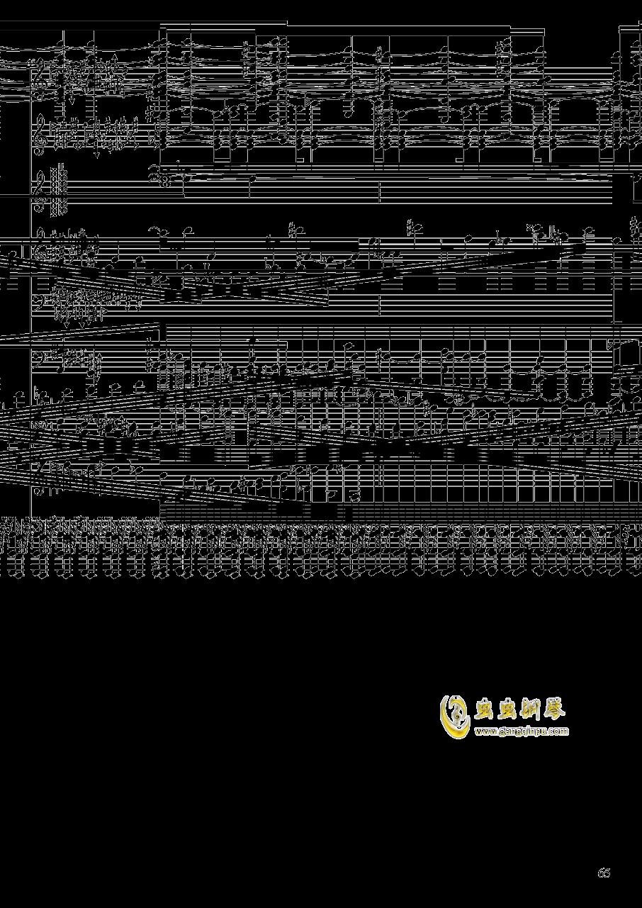 亡灵幻想钢琴谱 第65页