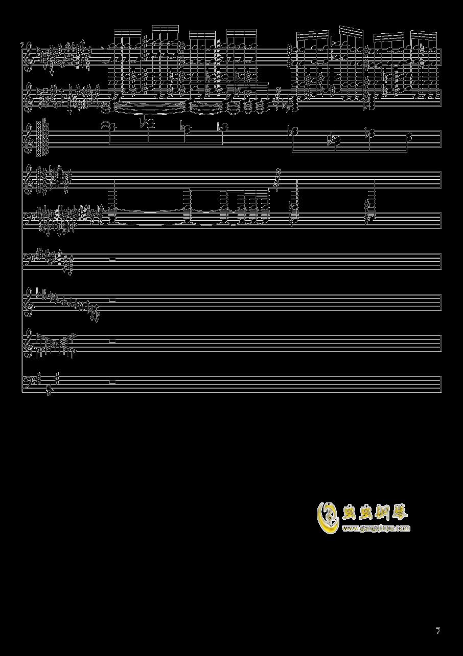 亡灵幻想钢琴谱 第7页
