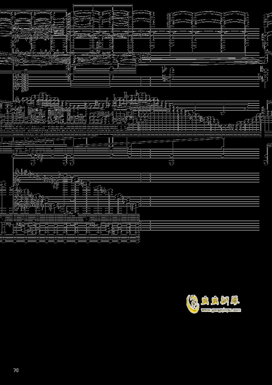 亡灵幻想钢琴谱 第70页