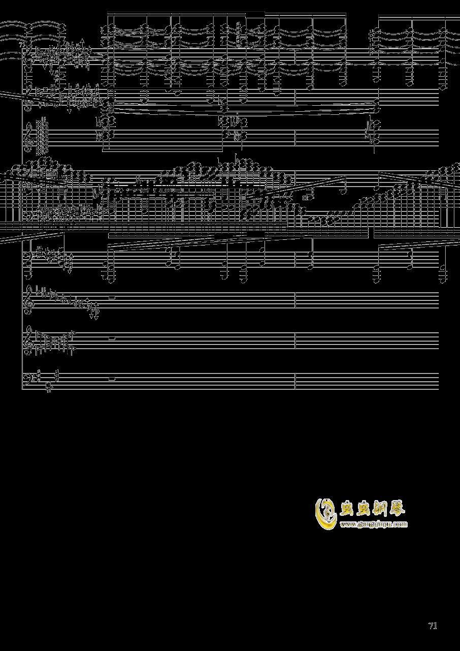 亡灵幻想钢琴谱 第71页