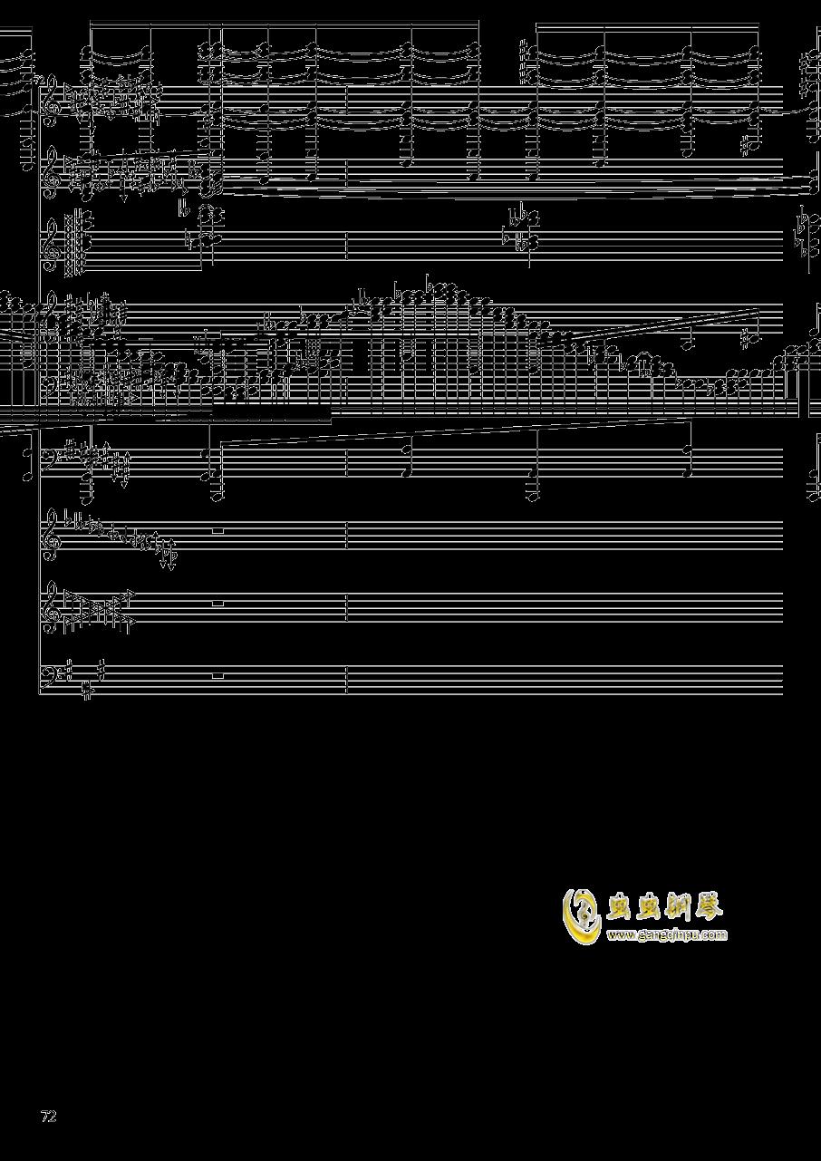 亡灵幻想钢琴谱 第72页