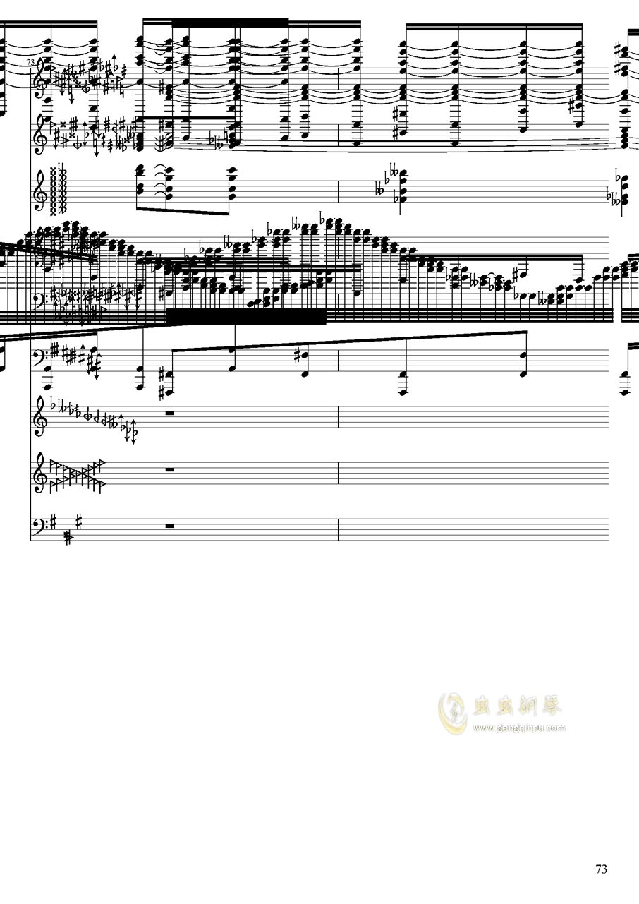 亡灵幻想钢琴谱 第73页