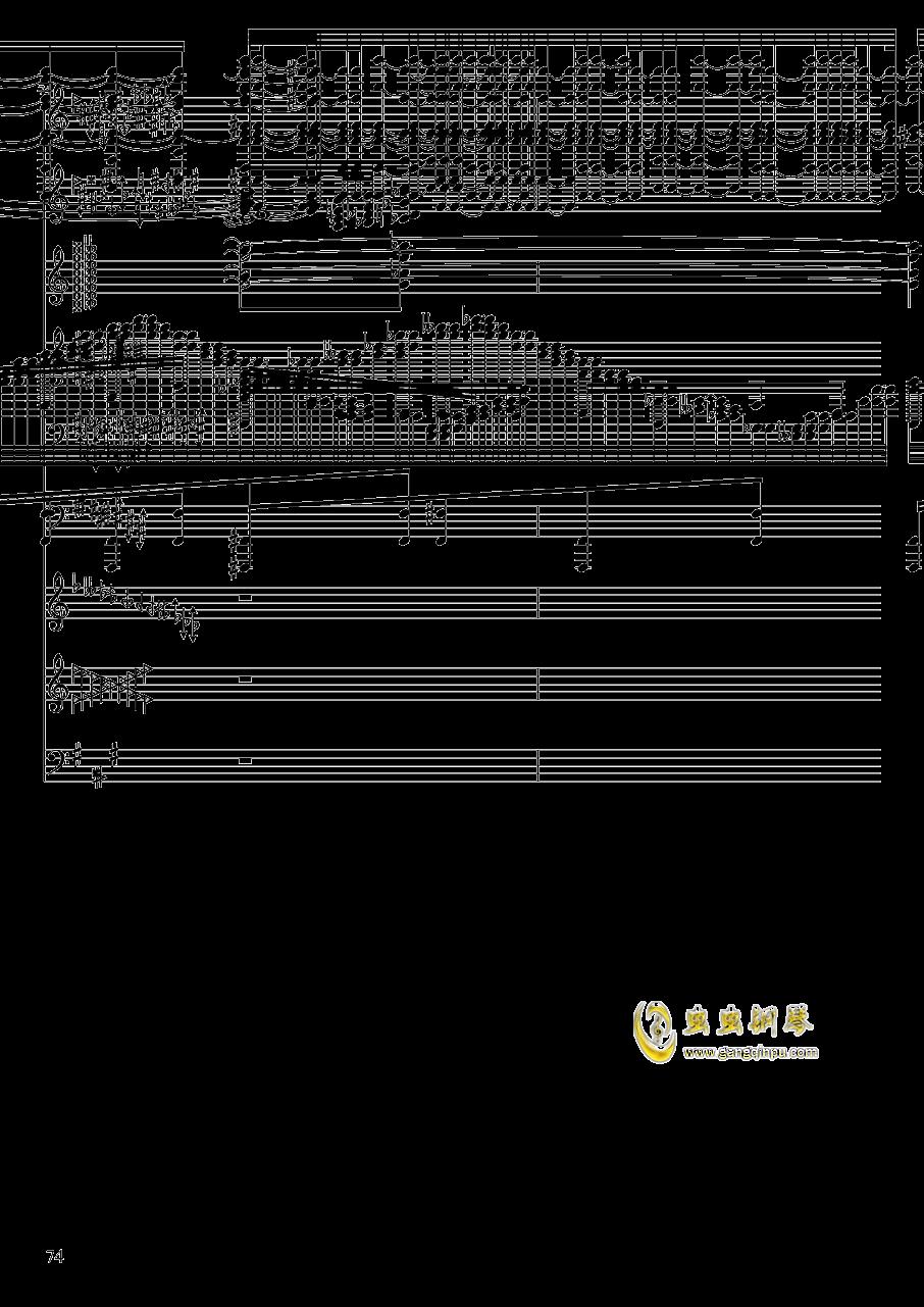 亡灵幻想钢琴谱 第74页
