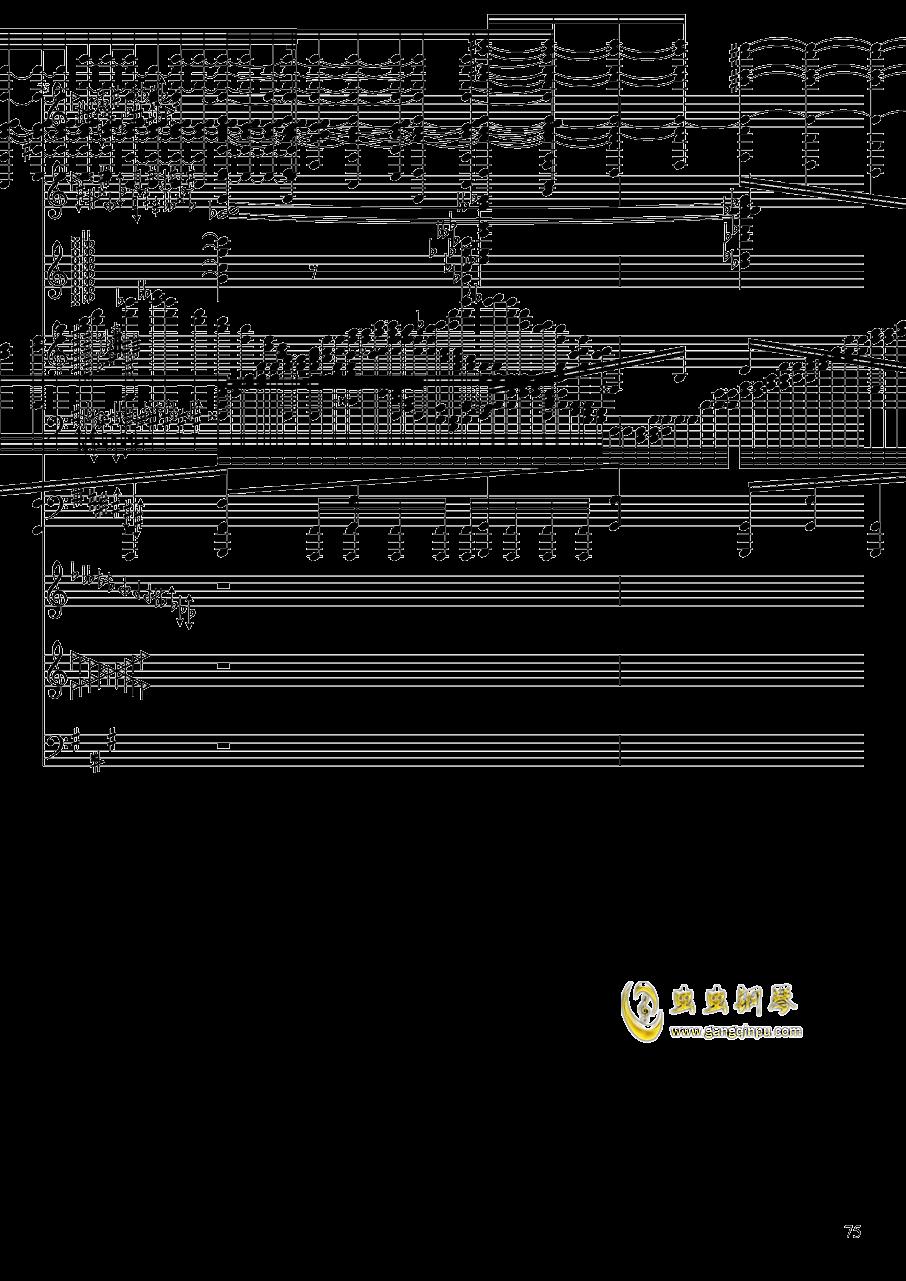 亡灵幻想钢琴谱 第75页