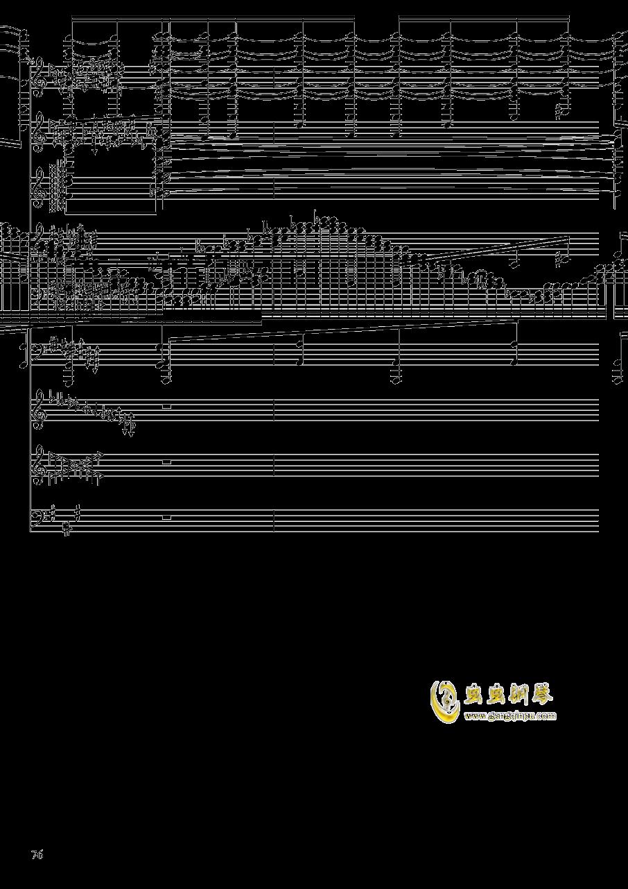 亡灵幻想钢琴谱 第76页