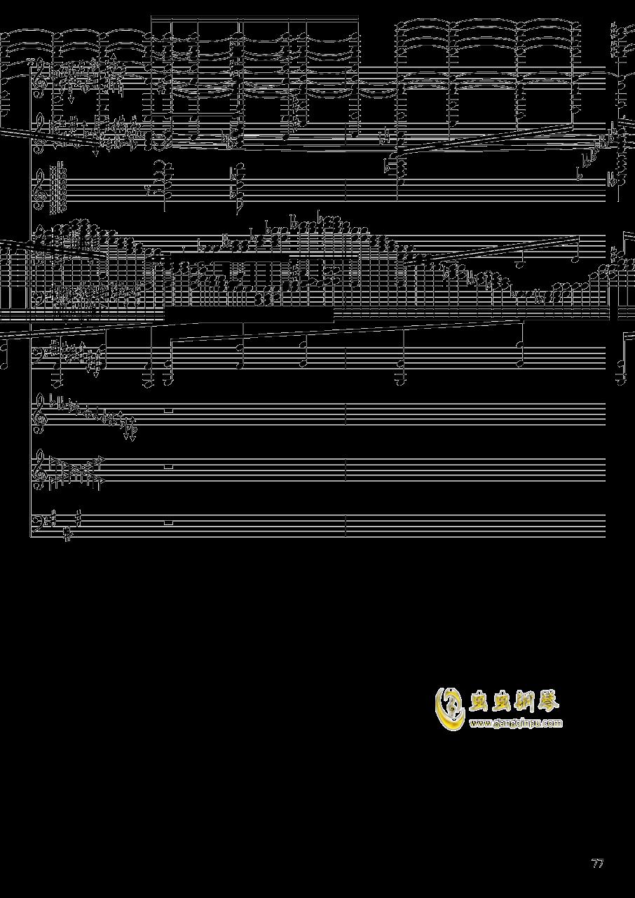 亡灵幻想钢琴谱 第77页