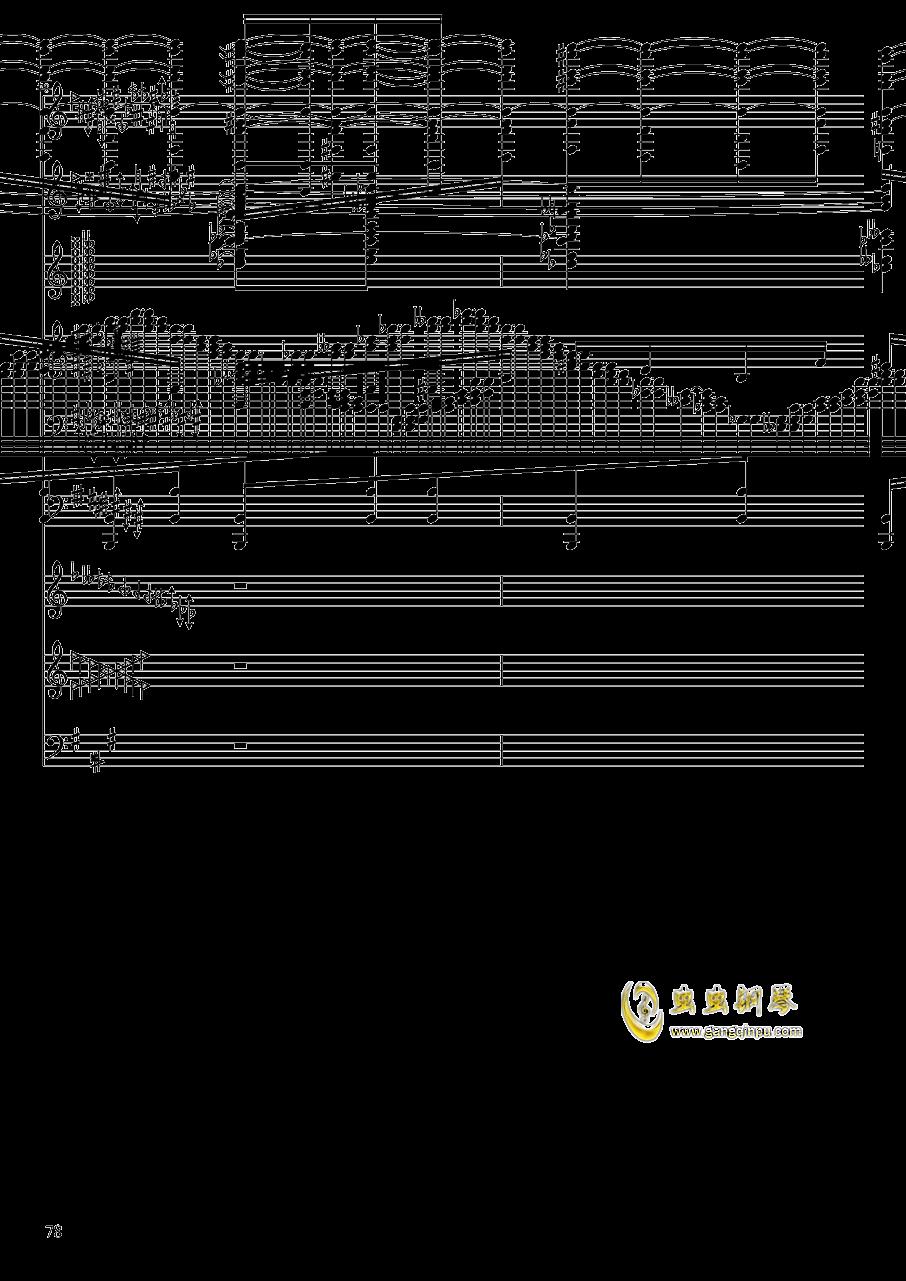 亡灵幻想钢琴谱 第78页