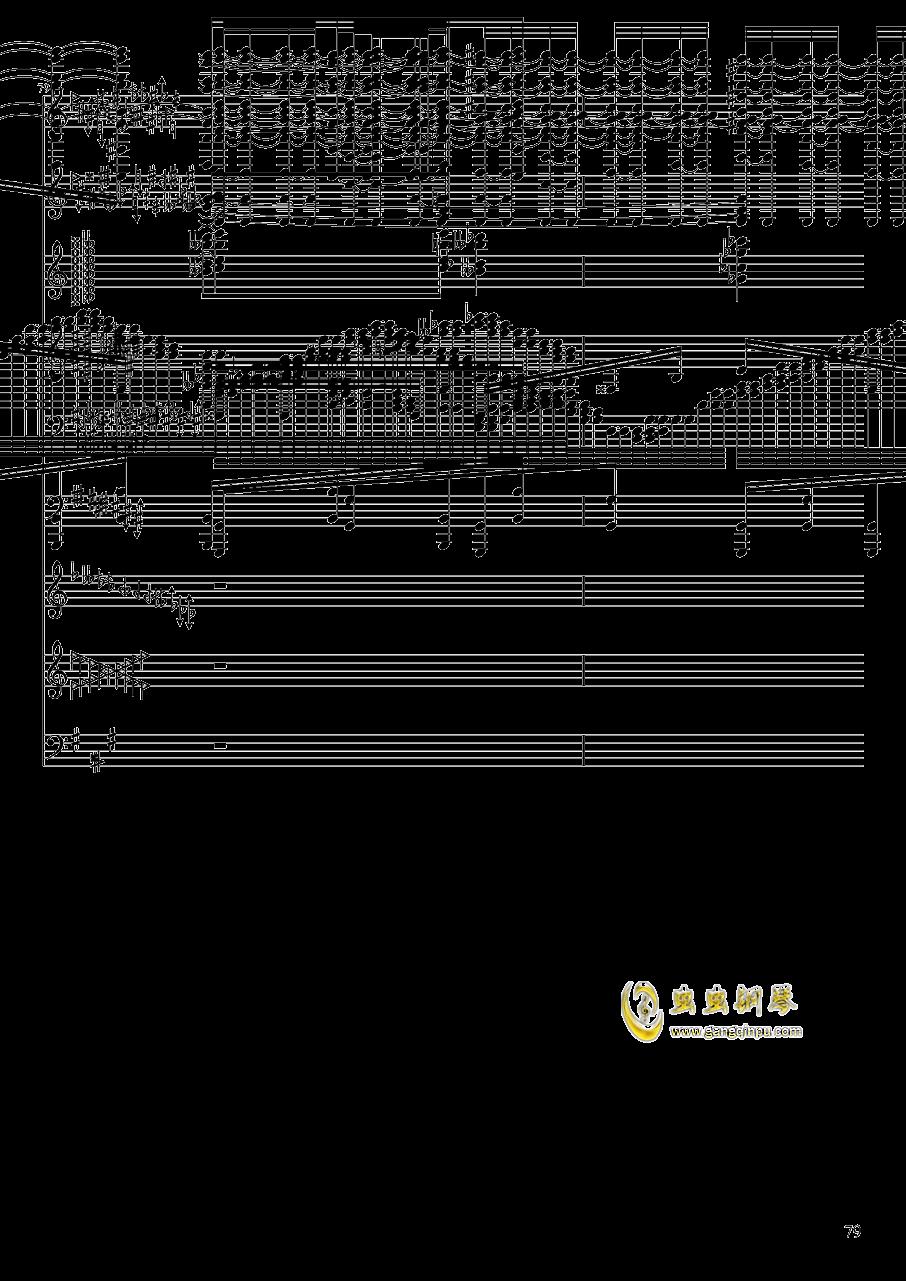 亡灵幻想钢琴谱 第79页