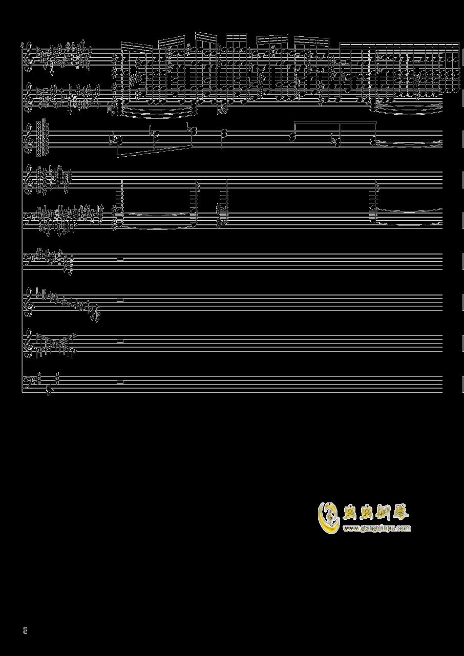 亡灵幻想钢琴谱 第8页
