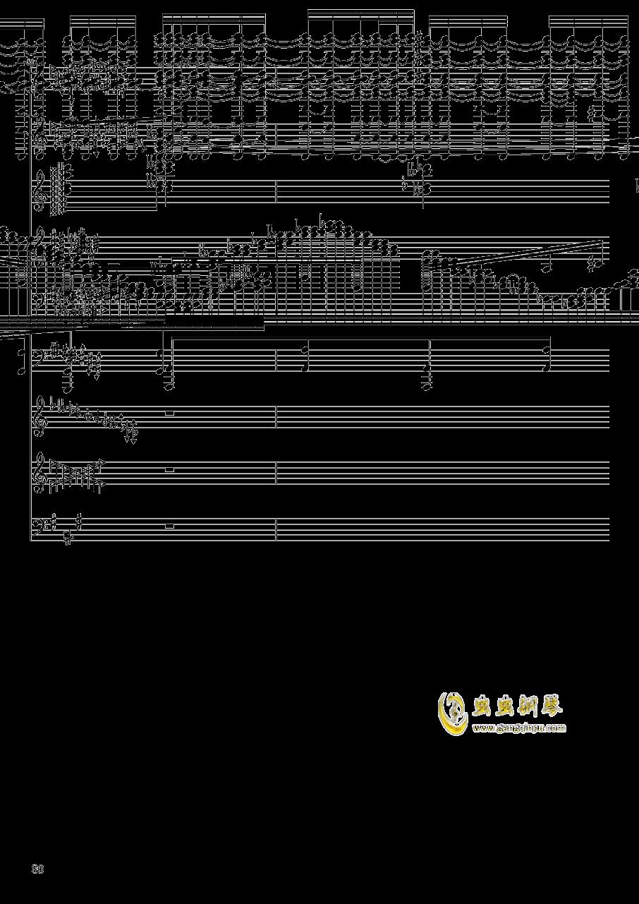 亡灵幻想钢琴谱 第80页