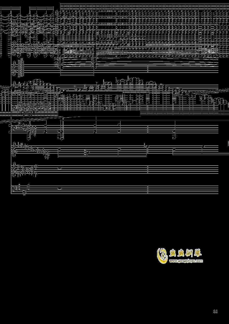 亡灵幻想钢琴谱 第81页