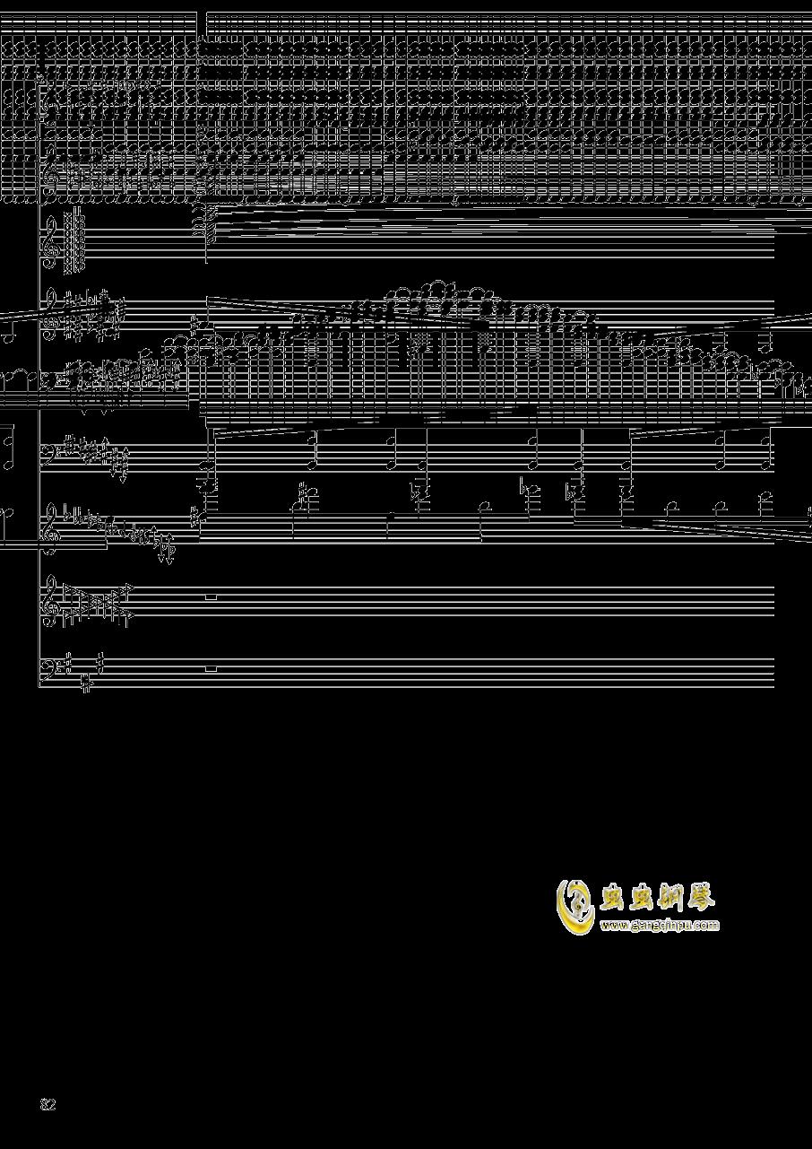 亡灵幻想钢琴谱 第82页