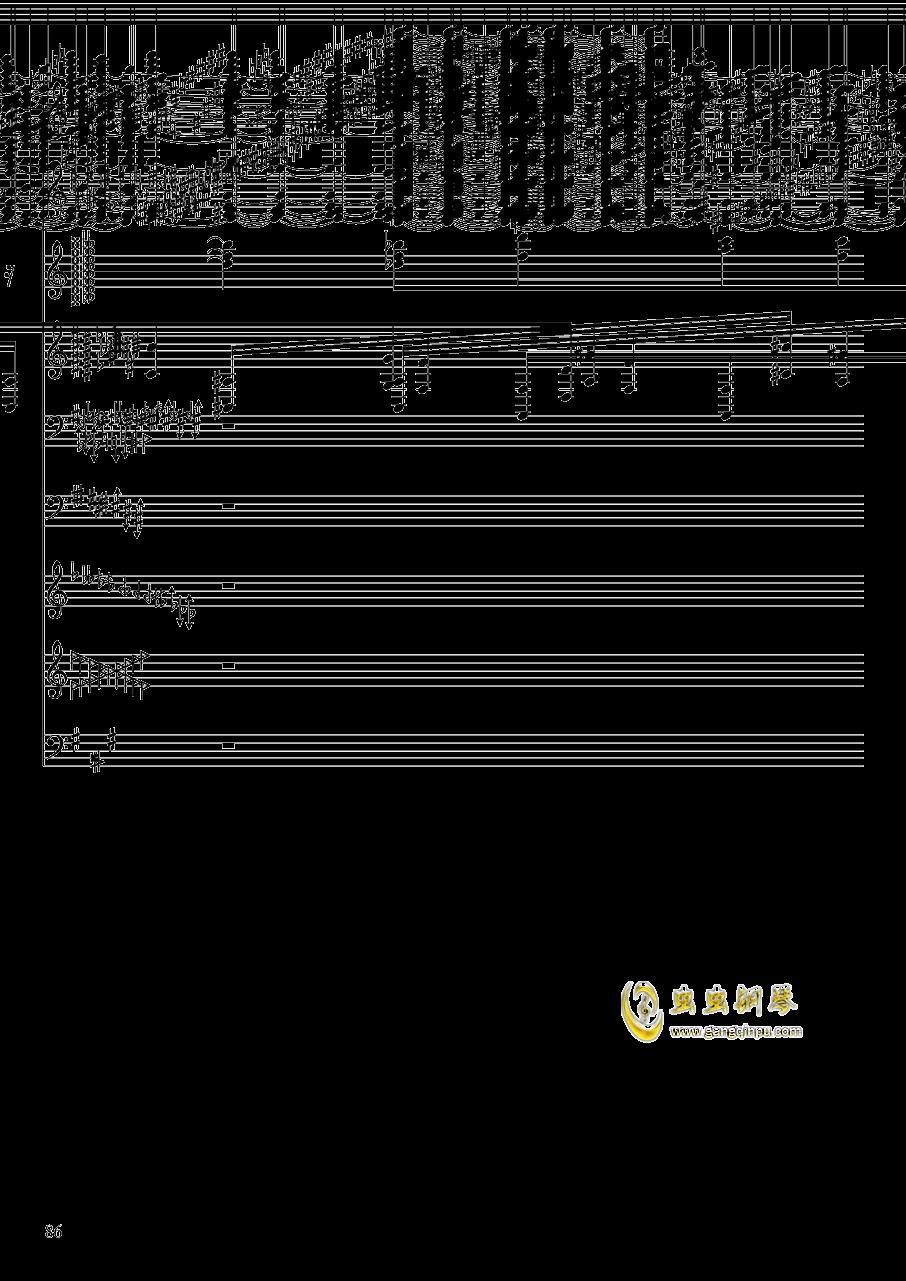 亡灵幻想钢琴谱 第86页