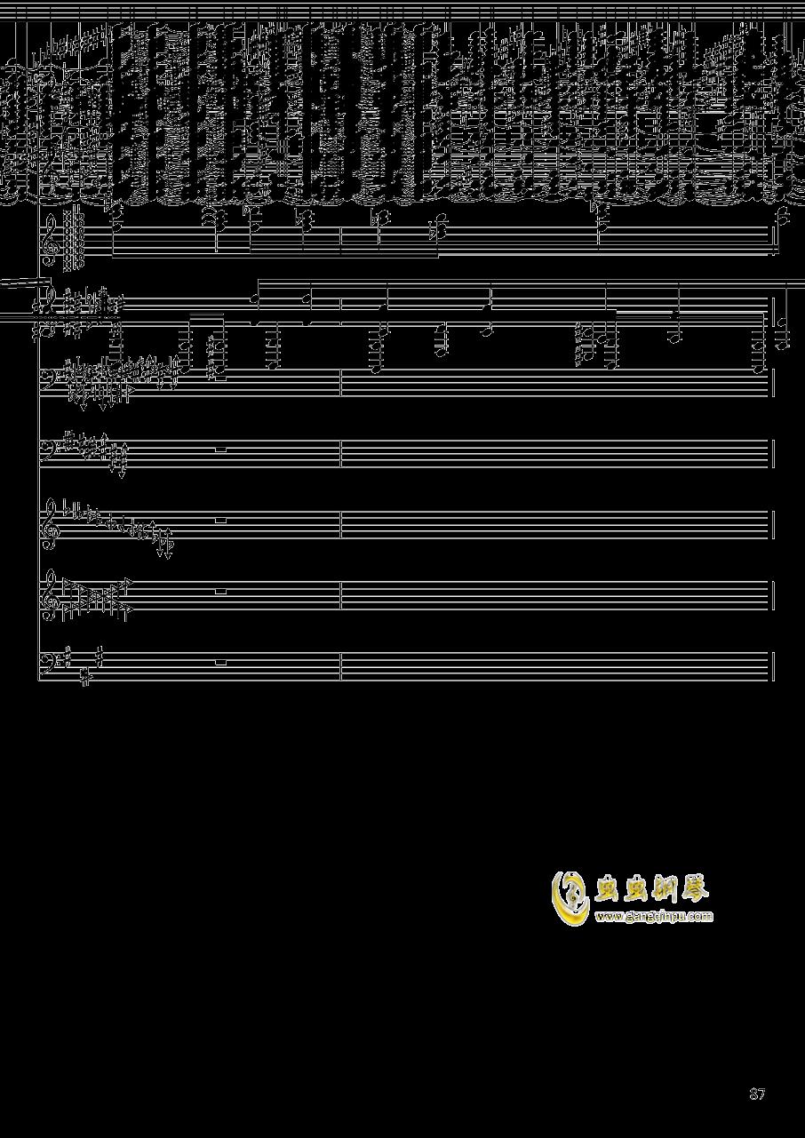 亡灵幻想钢琴谱 第87页