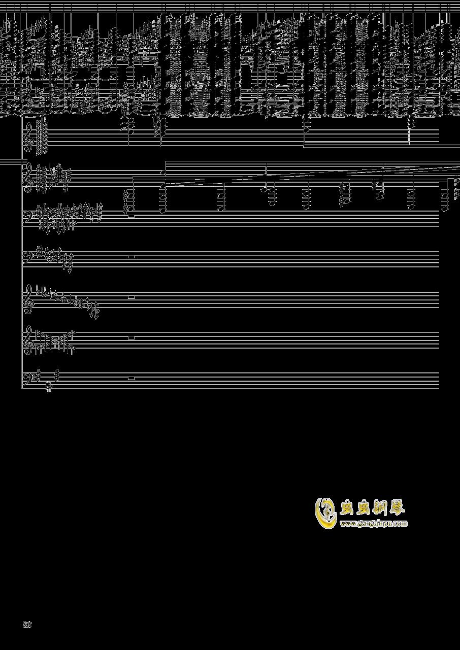 亡灵幻想钢琴谱 第88页