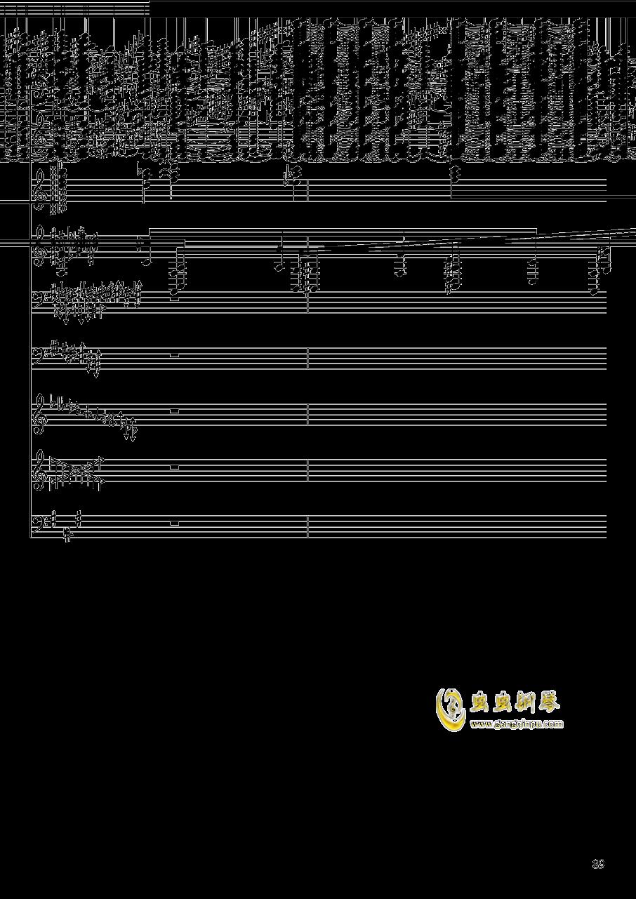 亡灵幻想钢琴谱 第89页