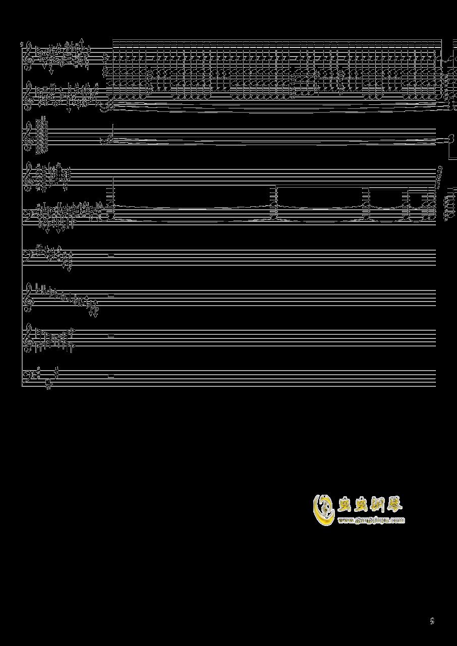 亡灵幻想钢琴谱 第9页