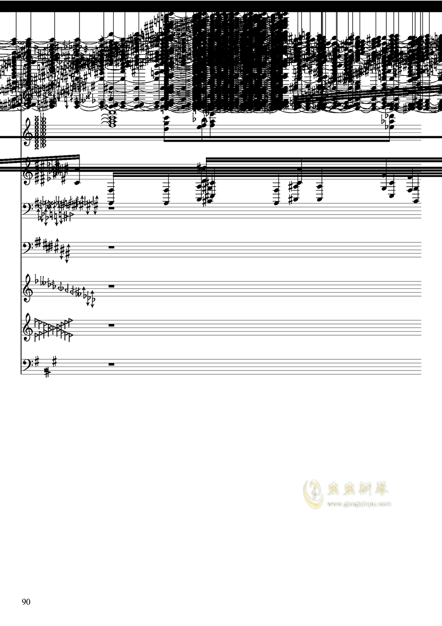 亡灵幻想钢琴谱 第90页
