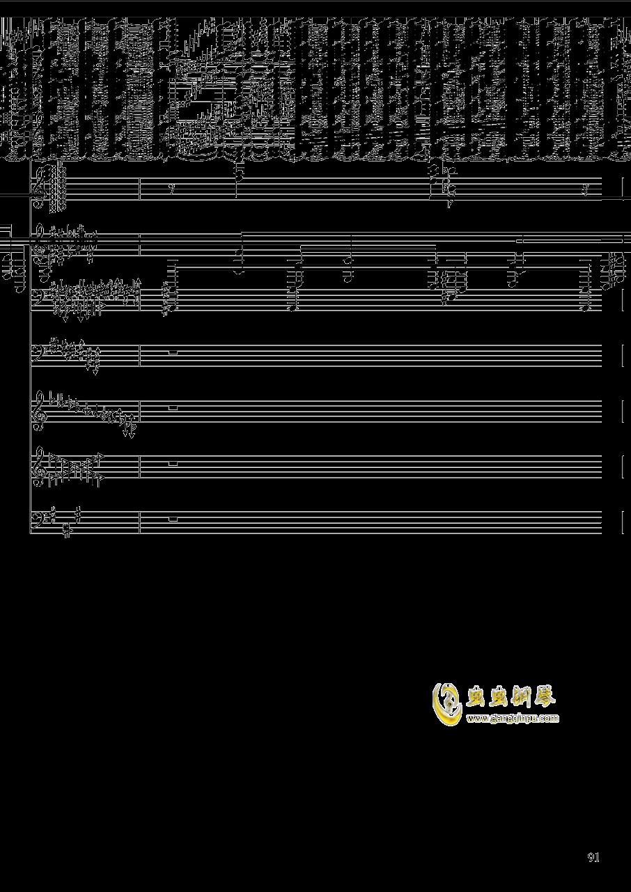 亡灵幻想钢琴谱 第91页