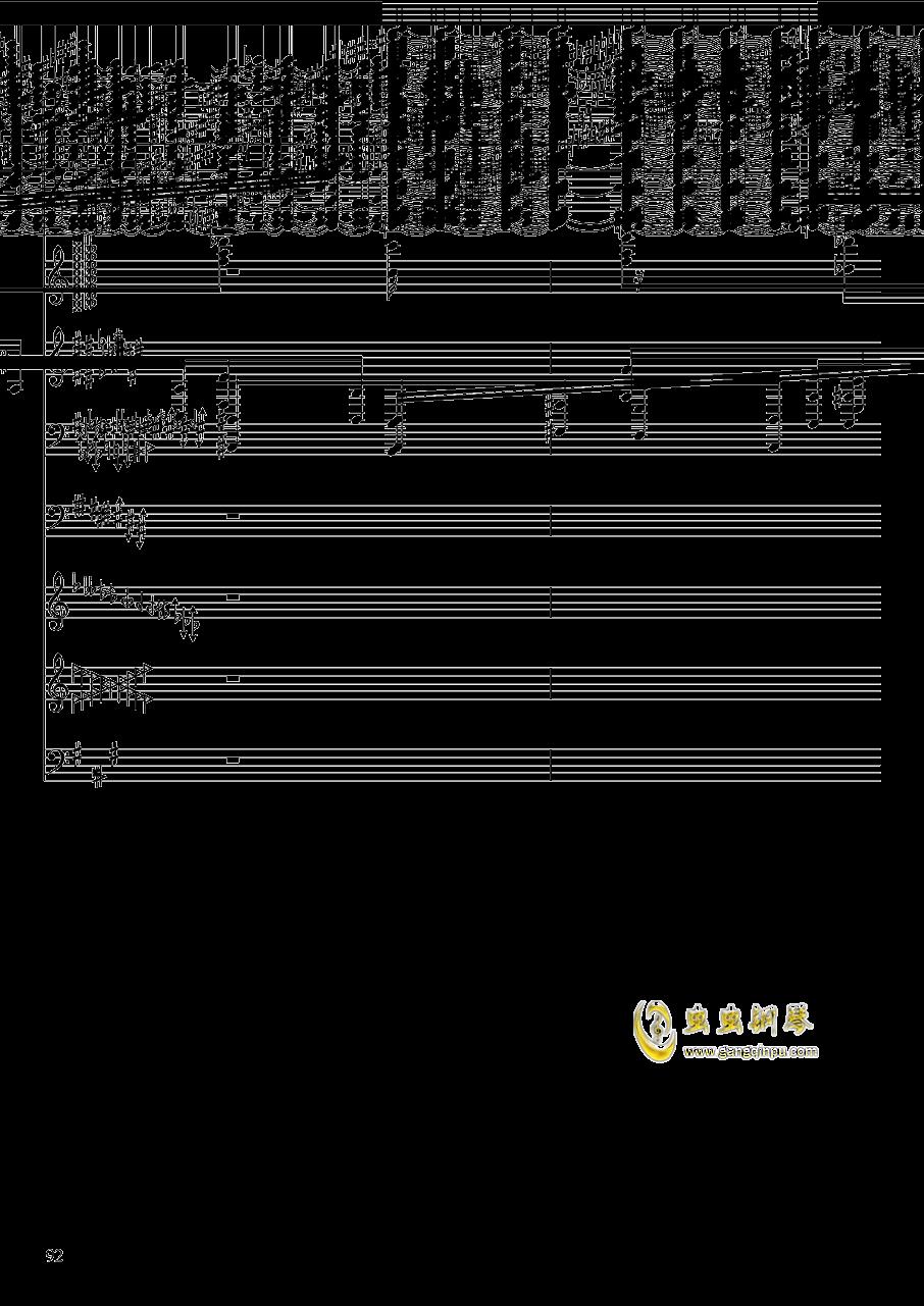 亡灵幻想钢琴谱 第92页
