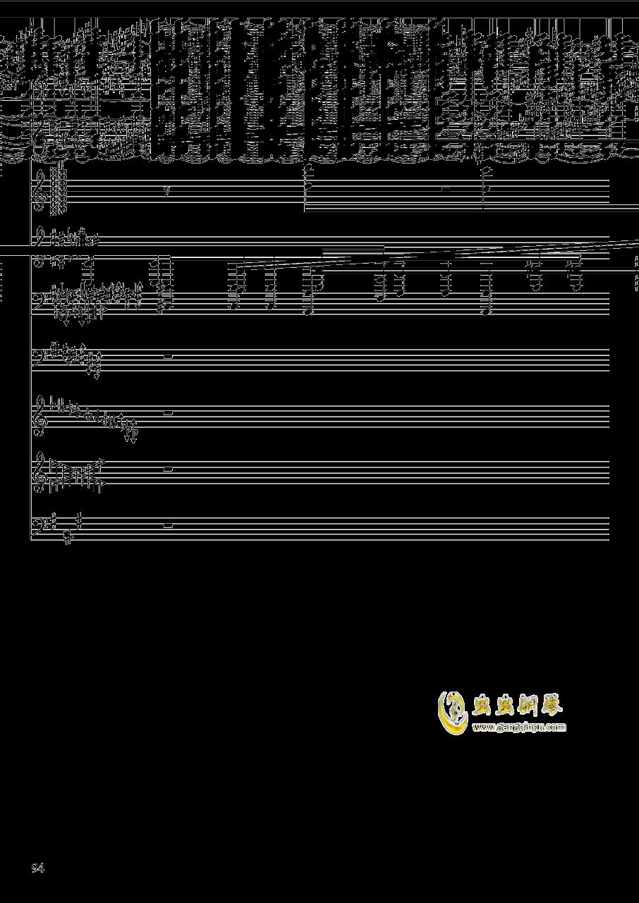 亡灵幻想钢琴谱 第94页