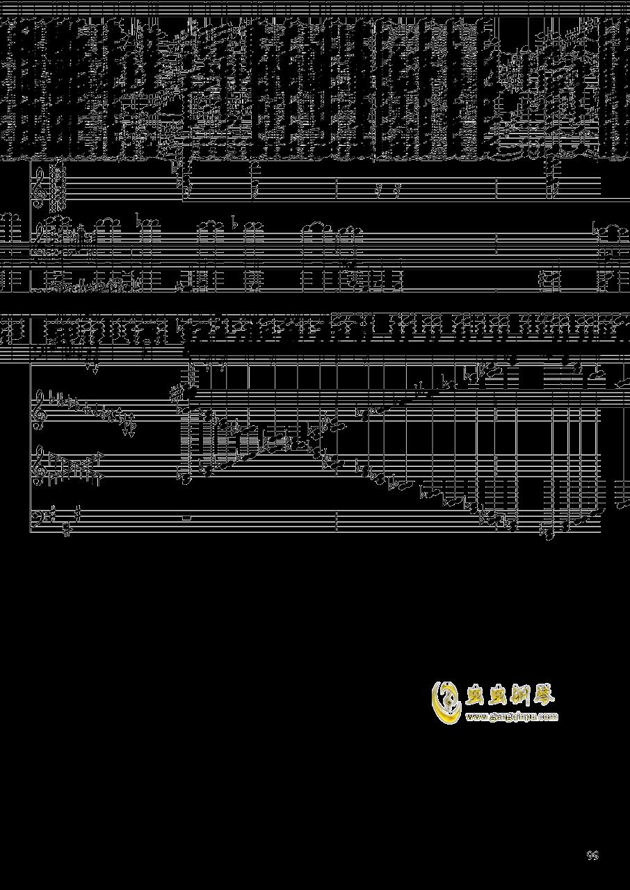 亡灵幻想钢琴谱 第99页
